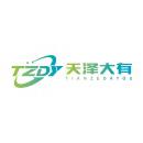 浙江天泽大有环保能源有限公司
