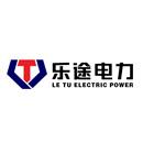 山东乐途电力科技有限公司