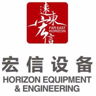 上海宏信设备工程有限公司