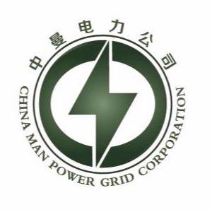 中曼电力科技有限公司