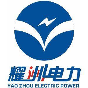云南耀洲电力工程有限公司