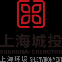 上海环境集团股份有限公司