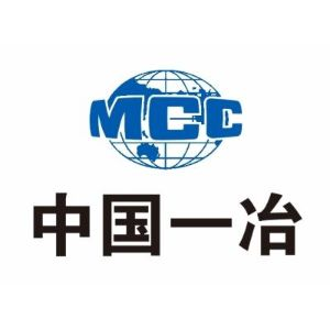 中国一冶集团有限公司湖北分公司