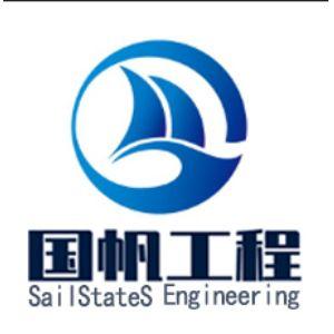 四川国帆工程咨询有限公司济南分公司