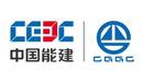 中国葛洲坝集团基础工程有限公司