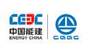 中国葛洲坝集团第一工程有限公司