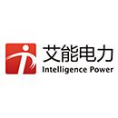 上海艾能电力工程有限公司