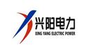 四川兴阳电力设计咨询有限公司