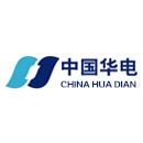 中国华电集团发电运营有限公司
