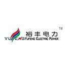 濮阳市裕丰电力科技工程有限公司