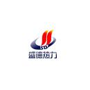 农安县盛德热力集团有限公司