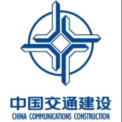 中交一航局第三工程有限公司