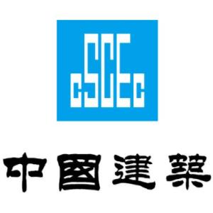 中建一局集团京通路桥建设有限公司
