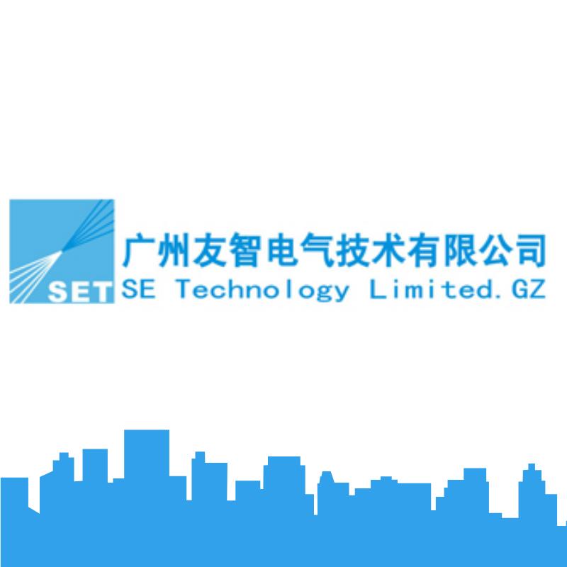 广州友智电气技术有限公司