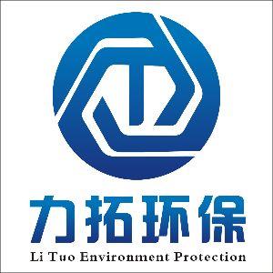 南宁市力拓环保投资有限公司
