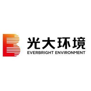 光大环保能源(邵阳)有限公司