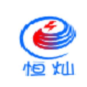 湖北汉成电气有限公司