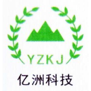 江苏亿洲再生资源科技有限公司