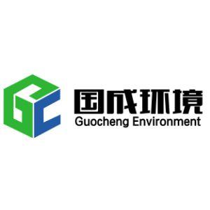 北京国成环境技术有限公司