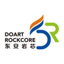 苏州东安岩芯能源科技股份有限公司