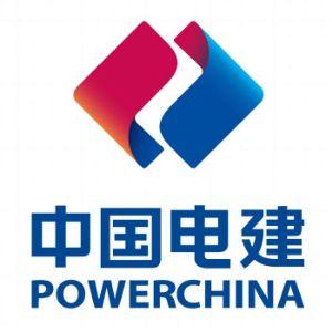 中国电建集团江西省水电工程局有限公司