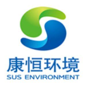 梧州康恒再生能源有限公司