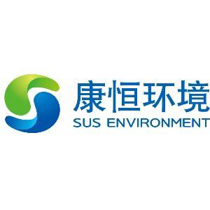 广水市康恒新能源有限公司