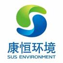 西安泾渭康恒环境能源有限公司