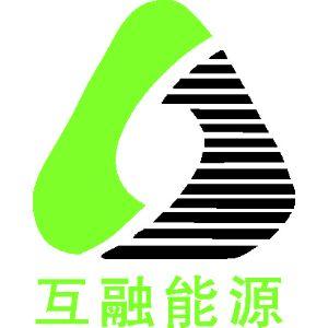 互融能源集团有限公司