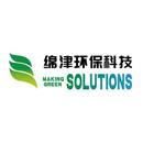 绵津环保科技(上海)有限公司