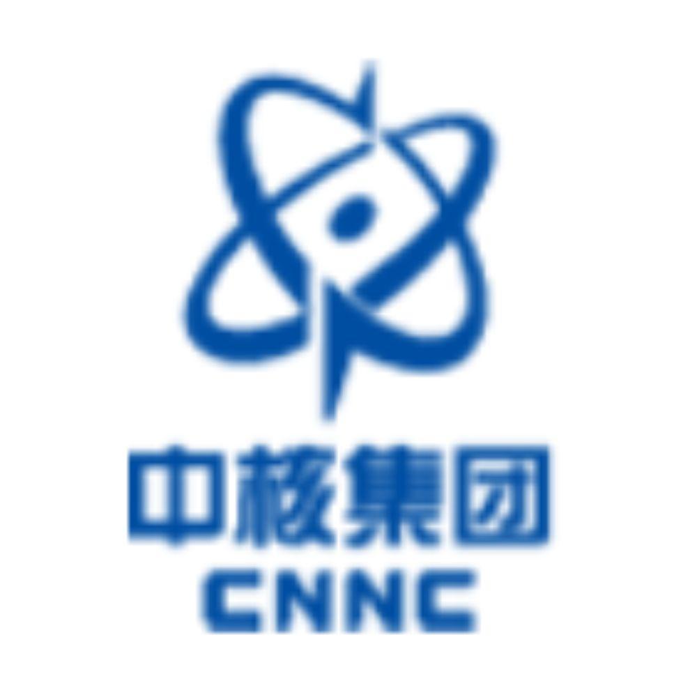 新疆新华水电投资股份有限公司布尔津分公司