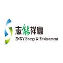 依兰志能祥赢生物质能源有限公司