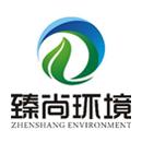 杭州臻尚环境科技有限公司