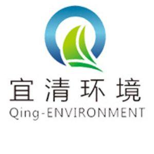 宜清环境技术有限公司