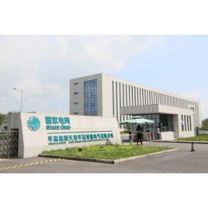 天津平高智能电气有限公司