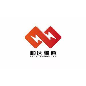 山西顺达鹏通电力工程有限公司