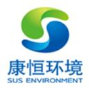 上蔡县康恒环保能源有限公司