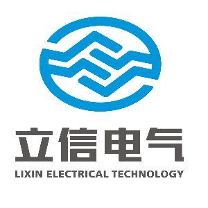 内蒙古呼和浩特市立信电气技术有限责任公司