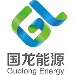 内蒙古国龙能源管理有限责任公司