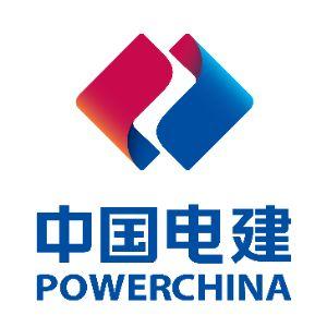 中国水利水电建设工程咨询中南有限公司