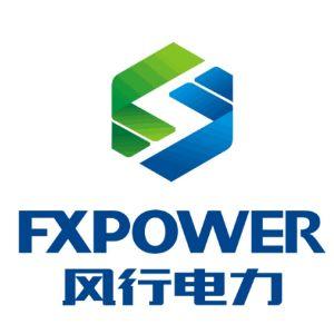 绍兴风行电力设备科技有限公司