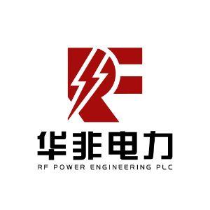 杭州华非电力工程有限公司