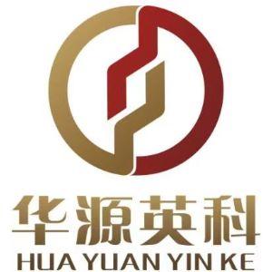 武汉市华源英科电力工程有限公司