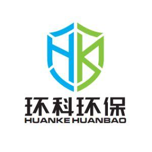广州环科环保科技有限公司