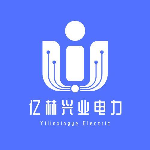 北京亿林兴业电力工程有限公司