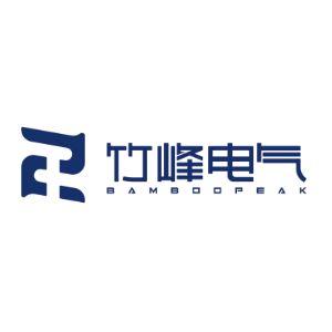 上海竹峰电气有限公司