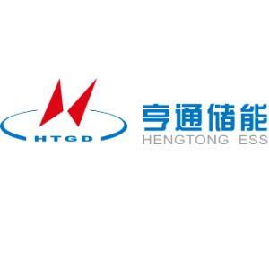江苏亨通储能科技有限公司