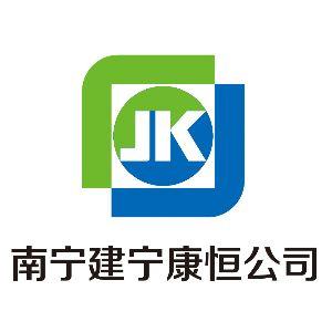 南宁建宁康恒环保科技有限责任公司