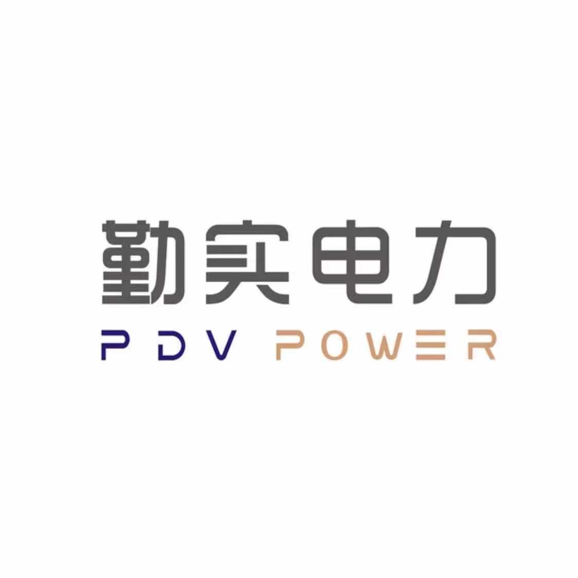 深圳市勤实电力科技有限公司