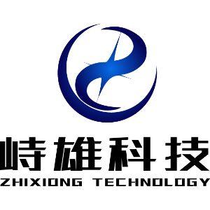 上海峙雄新能源科技有限公司